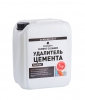 PROSEPT CEMENT CLEANER. Удалитель цемента 1:2, 5л